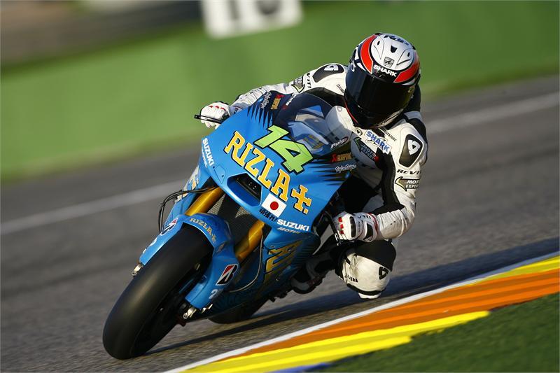 Suzuki Moto GP